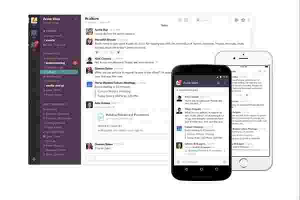 使用Slack像专业人士一样执行业务战略的10个技巧